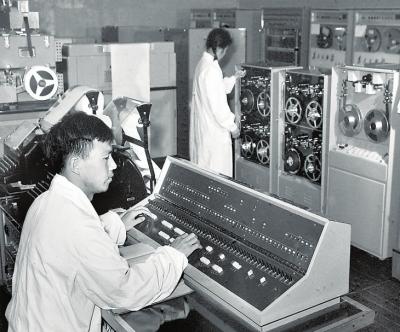 一般称为中国第一代计算机.图片