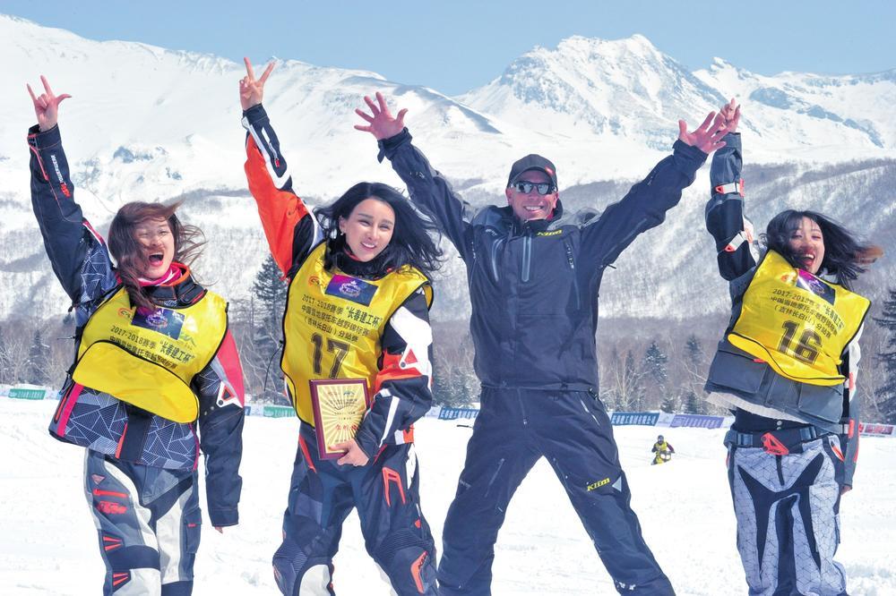 長白山:吹響冬季冰雪旅游集結號
