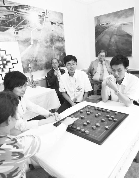 汪洋三位参加中国象棋世界大师赛活动图片