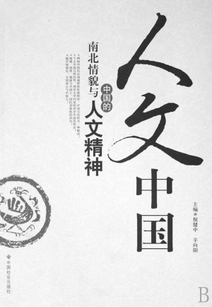 爱杏美作品和封面番号