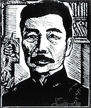 中国版画泰斗   一幅流传至今的鲁迅先生木刻像
